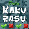 Daily Kakurasu